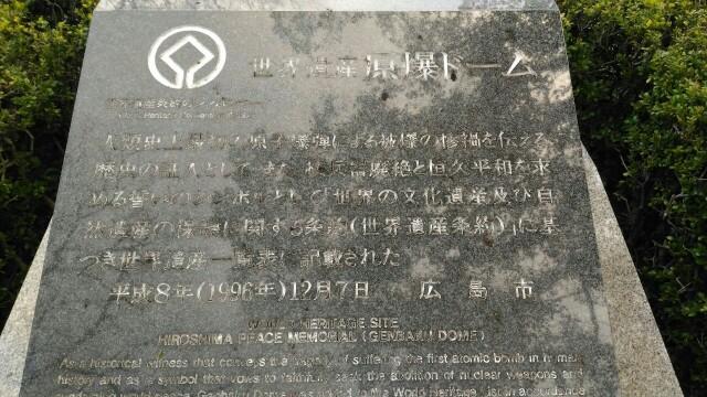 f:id:hikarireinagatsuki:20200324134750j:image