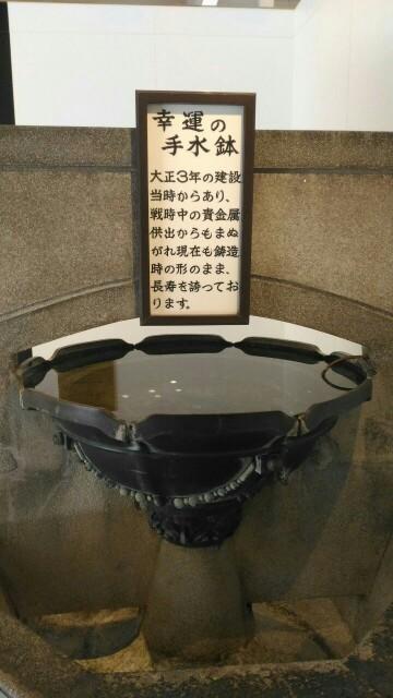 f:id:hikarireinagatsuki:20200326133836j:image