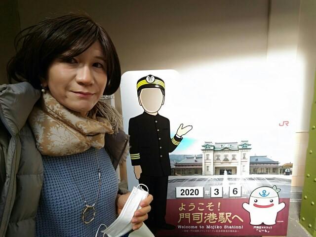 f:id:hikarireinagatsuki:20200328003602j:image