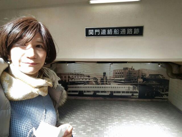 f:id:hikarireinagatsuki:20200328003747j:image
