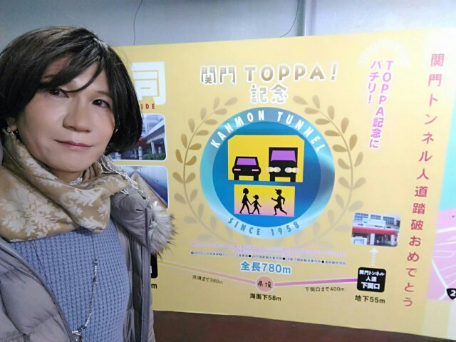f:id:hikarireinagatsuki:20200328004951j:image