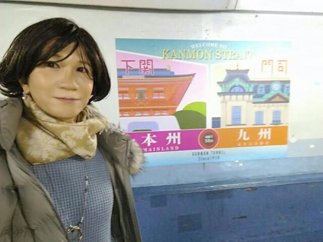 f:id:hikarireinagatsuki:20200328005103j:image