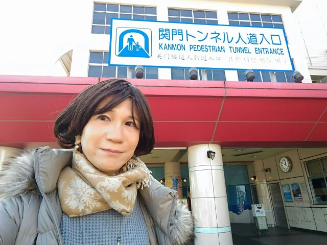 f:id:hikarireinagatsuki:20200328005302j:image