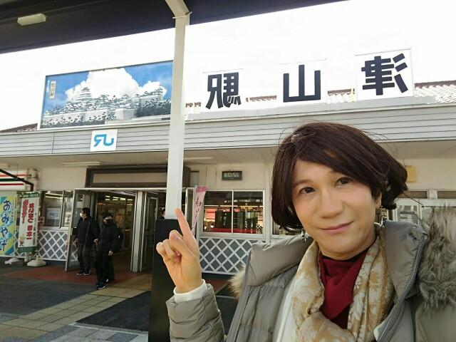 f:id:hikarireinagatsuki:20200328121743j:image
