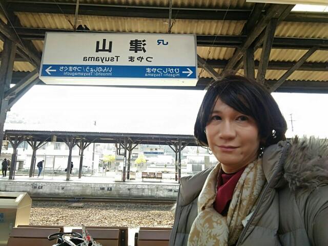 f:id:hikarireinagatsuki:20200328121828j:image