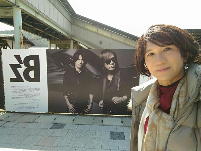 f:id:hikarireinagatsuki:20200328121843j:image