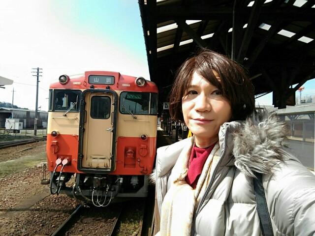 f:id:hikarireinagatsuki:20200328122045j:image