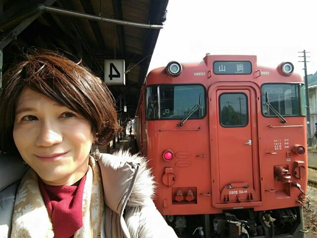 f:id:hikarireinagatsuki:20200328122100j:image