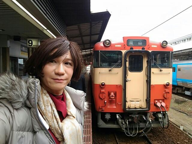 f:id:hikarireinagatsuki:20200328122137j:image
