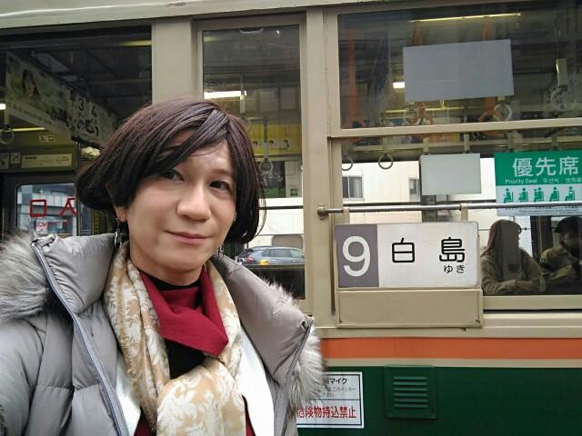 f:id:hikarireinagatsuki:20200328173301j:image