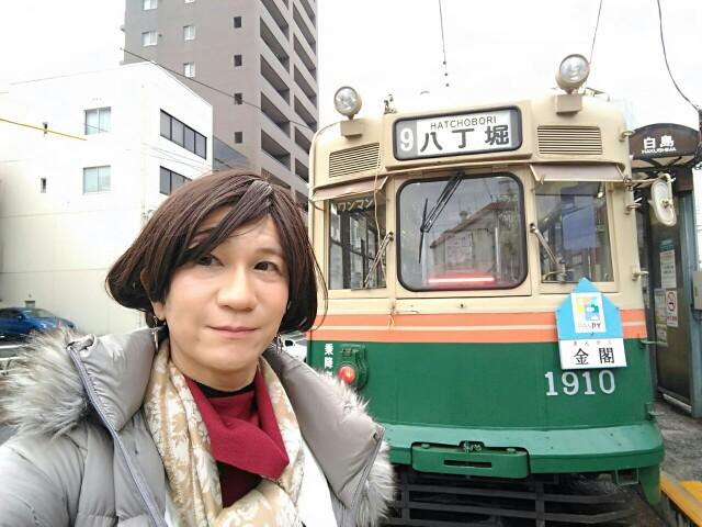 f:id:hikarireinagatsuki:20200328173313j:image