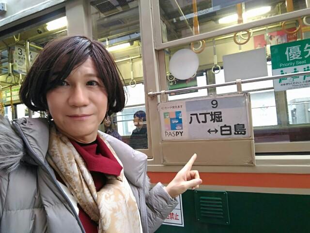 f:id:hikarireinagatsuki:20200328173340j:image