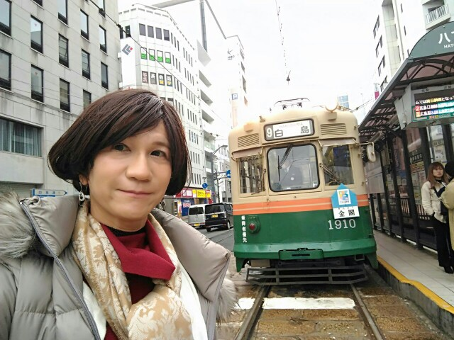 f:id:hikarireinagatsuki:20200328173355j:image