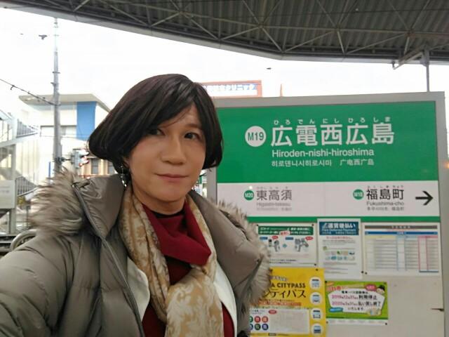 f:id:hikarireinagatsuki:20200328173410j:image