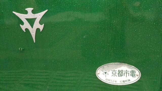 f:id:hikarireinagatsuki:20200328173449j:image