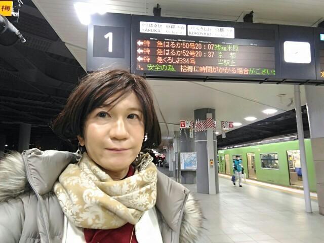 f:id:hikarireinagatsuki:20200328173713j:image