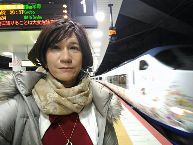 f:id:hikarireinagatsuki:20200328173725j:image
