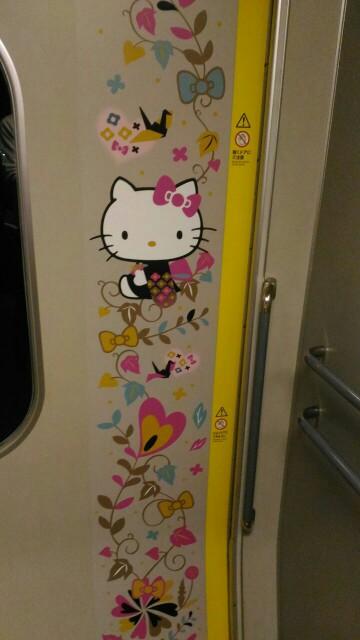 f:id:hikarireinagatsuki:20200328173847j:image