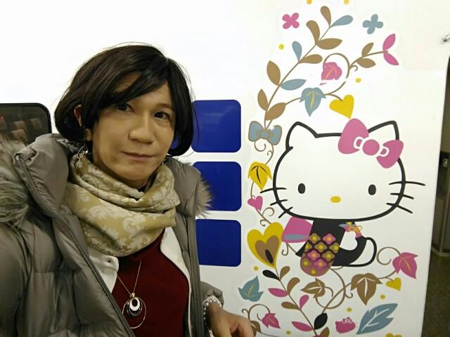 f:id:hikarireinagatsuki:20200328174055j:image