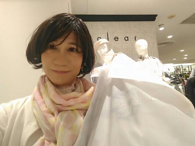 f:id:hikarireinagatsuki:20200328174332j:image
