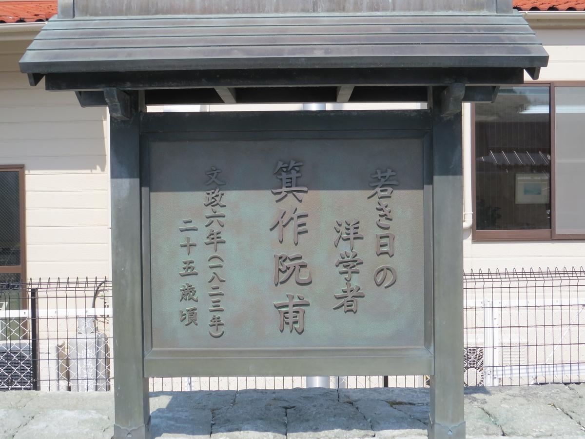 f:id:hikarireinagatsuki:20200405224305j:plain
