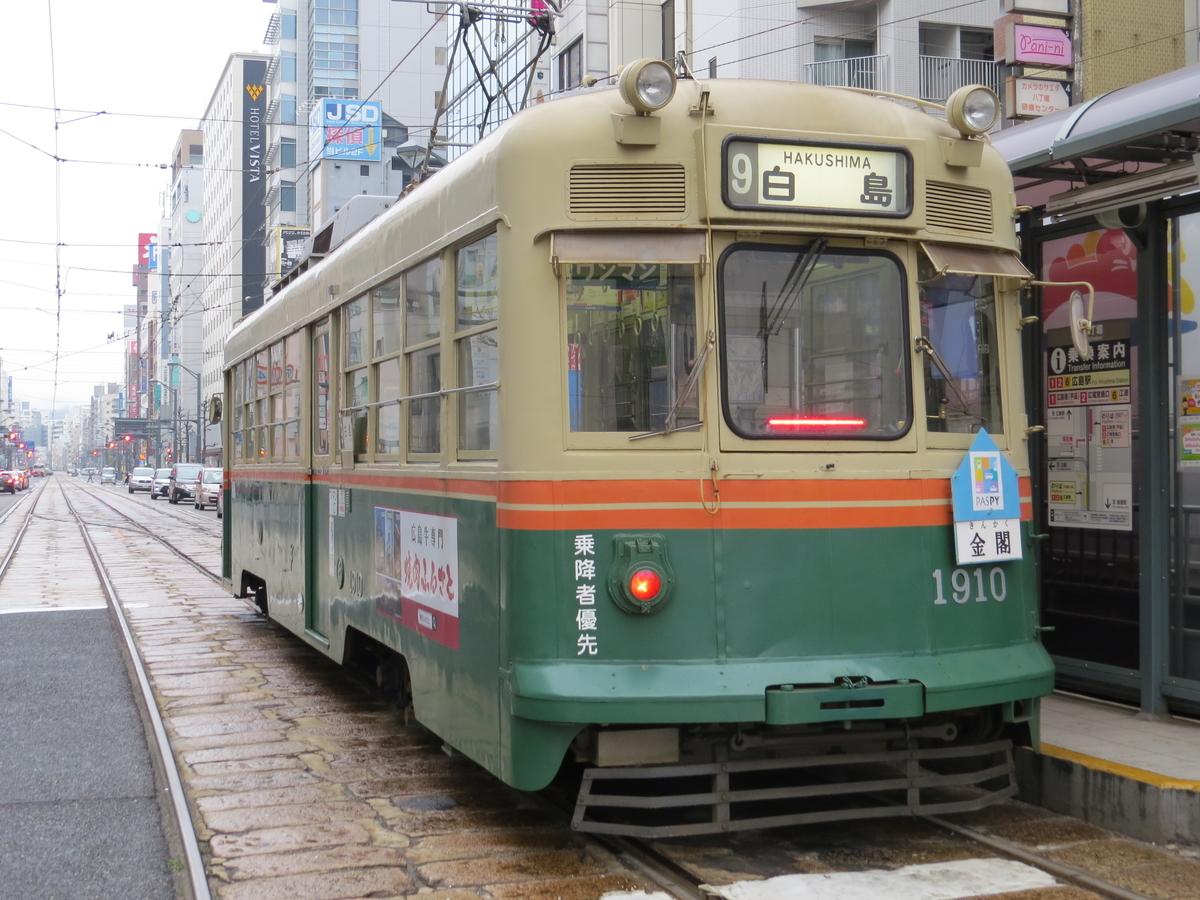 f:id:hikarireinagatsuki:20200413201636j:plain