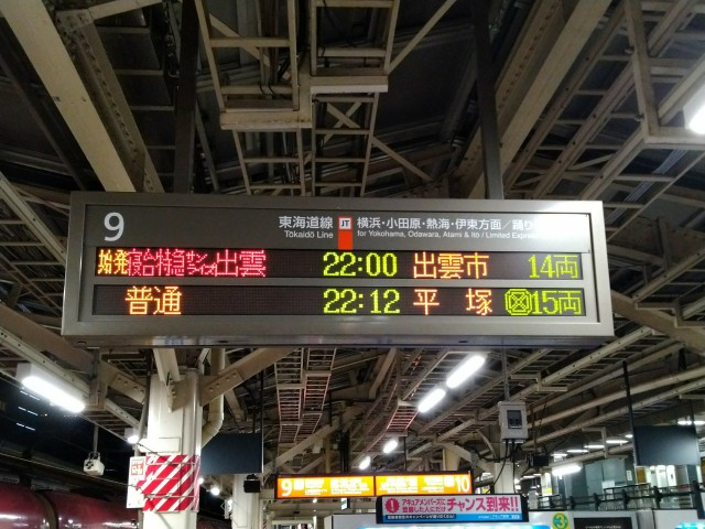 f:id:hikarireinagatsuki:20200429234553j:image