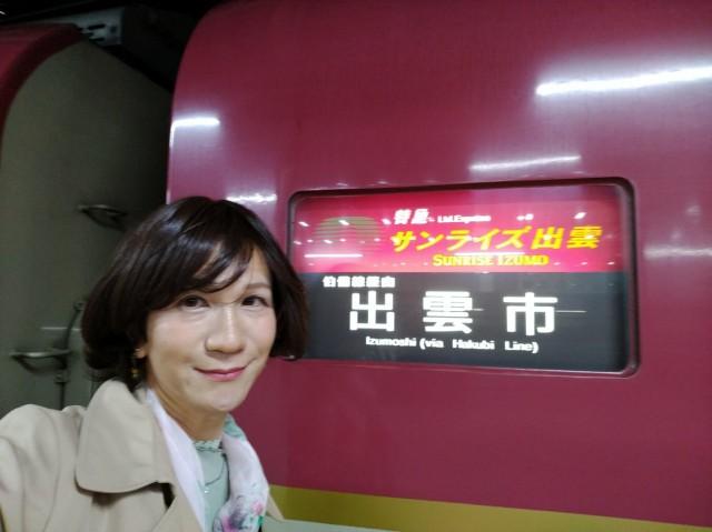 f:id:hikarireinagatsuki:20200429234613j:image