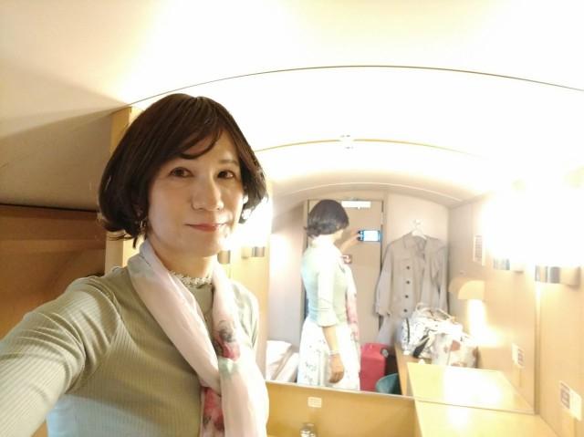 f:id:hikarireinagatsuki:20200429234751j:image