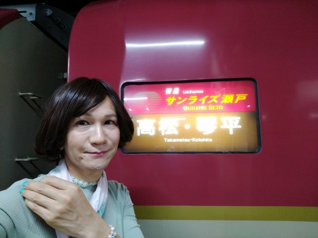 f:id:hikarireinagatsuki:20200429234940j:image