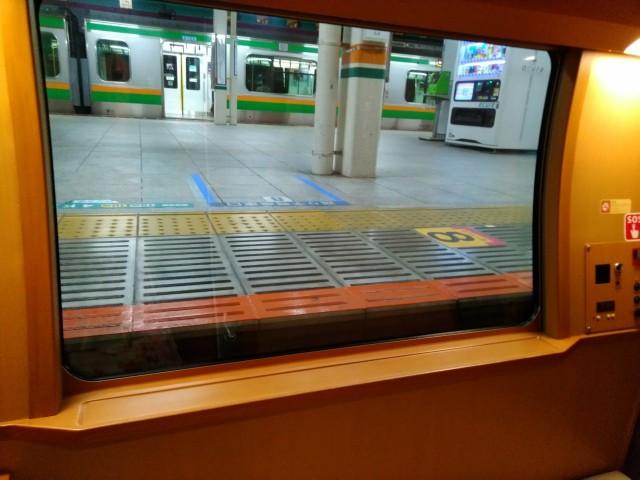 f:id:hikarireinagatsuki:20200429235154j:image
