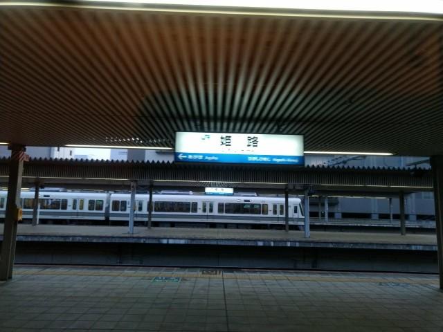 f:id:hikarireinagatsuki:20200429235754j:image