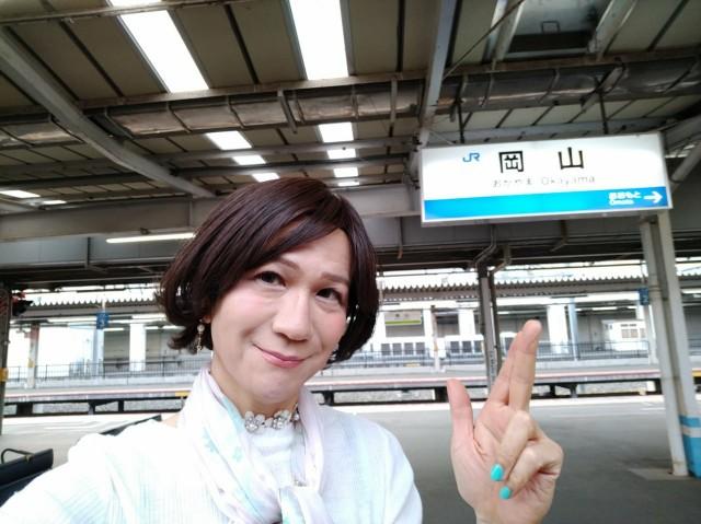 f:id:hikarireinagatsuki:20200430080434j:image
