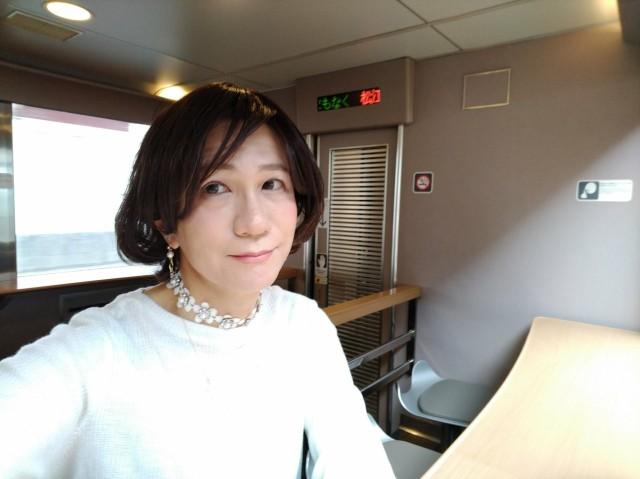 f:id:hikarireinagatsuki:20200430080803j:image