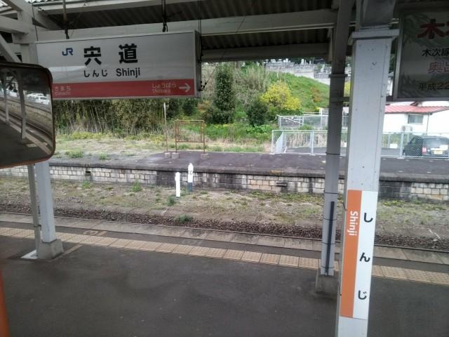f:id:hikarireinagatsuki:20200430080839j:image