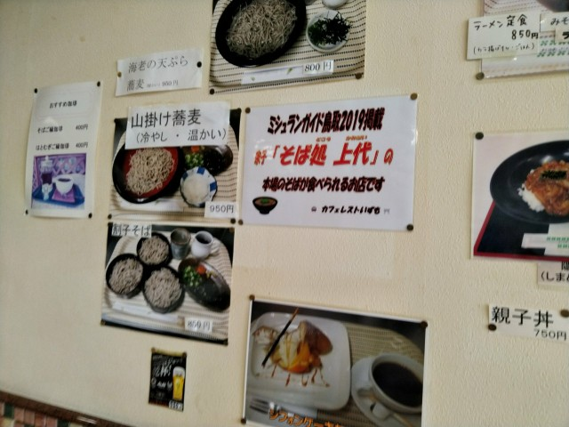 f:id:hikarireinagatsuki:20200430081221j:image