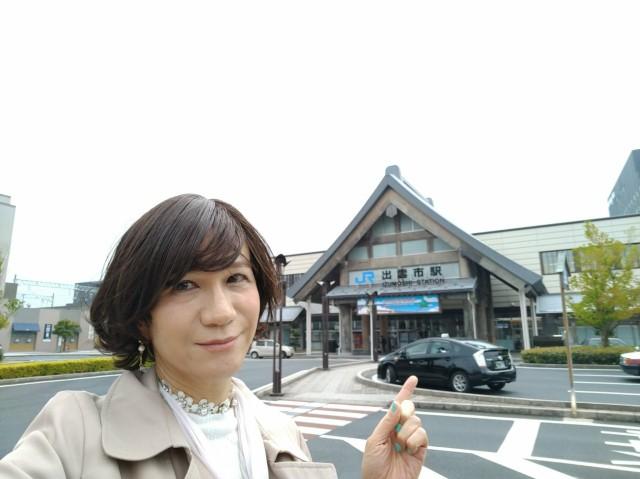 f:id:hikarireinagatsuki:20200430081339j:image