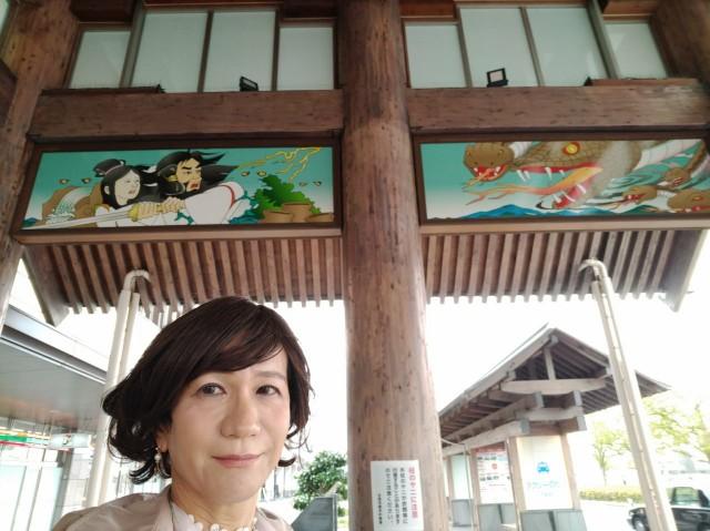 f:id:hikarireinagatsuki:20200430081427j:image
