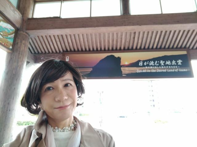 f:id:hikarireinagatsuki:20200430081449j:image