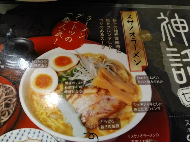 f:id:hikarireinagatsuki:20200430081513j:image