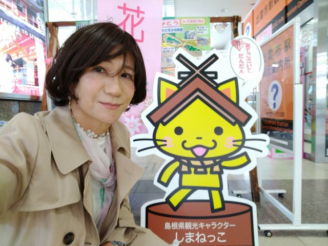 f:id:hikarireinagatsuki:20200430081548j:image