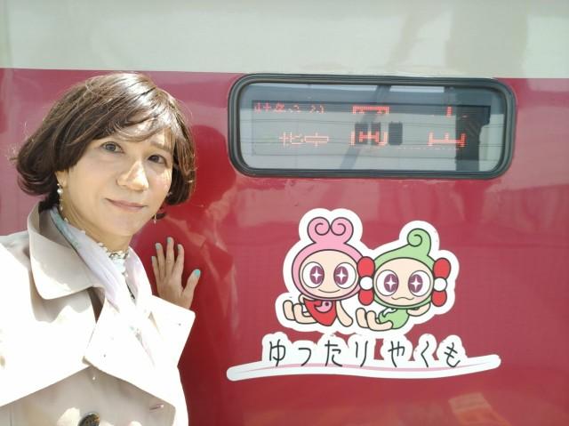 f:id:hikarireinagatsuki:20200430081619j:image