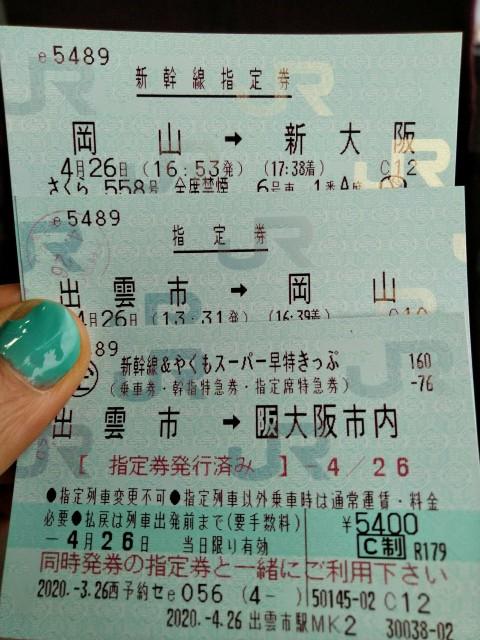 f:id:hikarireinagatsuki:20200430081757j:image
