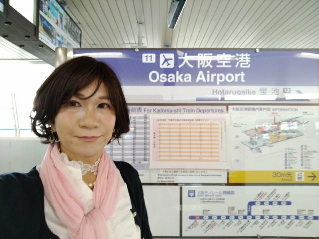 f:id:hikarireinagatsuki:20200430131322j:image