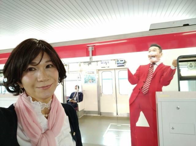 f:id:hikarireinagatsuki:20200430131400j:image