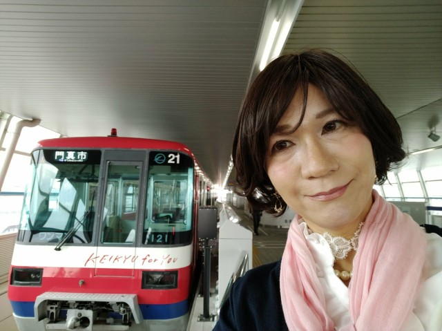 f:id:hikarireinagatsuki:20200430131437j:image