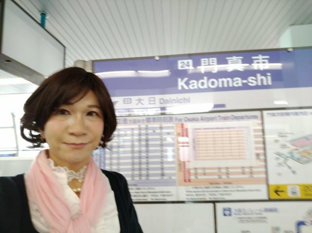 f:id:hikarireinagatsuki:20200430131605j:image