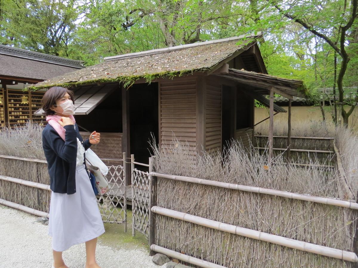 f:id:hikarireinagatsuki:20200430191218j:plain