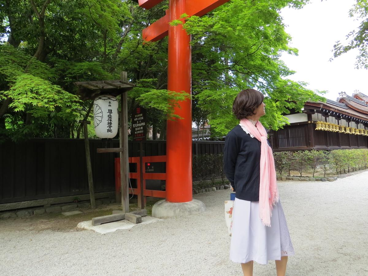 f:id:hikarireinagatsuki:20200430191404j:plain