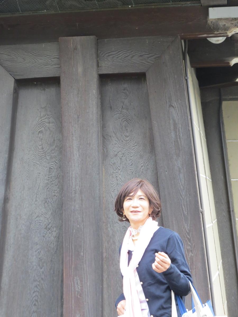 f:id:hikarireinagatsuki:20200430191826j:plain